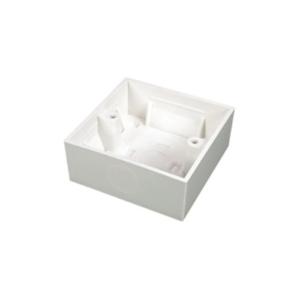 Linkbasic Mount Box